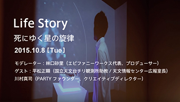 sony_event