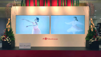 Takashimaya | Open the door